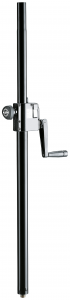 K and M - Distance rod with hand crank for CDL Speakers product image thumbnail