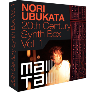 20th Century Synth Box Vol. 1 product image thumbnail